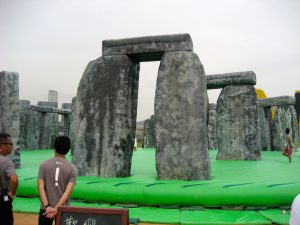 The Bouncy Stonehenge