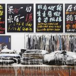 Yangjiang Group, Final Days (2015), installation view, 4A Centre for Contemporary Asian Art, wax and modified clothing installation, dimensions variable. Commissioned by 4A Centre for Contemporary Asian Art. Courtesy the artists and Vitamin Creative Space, Guangzhou. Photo: Zan Wimberley.