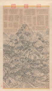 QIANLONG EMPEROR Chinese 1711–99 Mountain villa of Peaceful Lodging in Mount Pan, Hebei province, built in 1745 Qing dynasty, Qianlong period 1736–95 34 inscriptions by Qianlong Emperor 1745–95 and 69 seals of the Qianlong Emperor ink on paper 162.2 x 93.8 cm (image and sheet) The Palace Museum, Beijing (Gu237306)