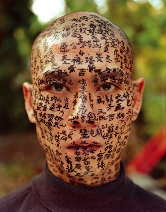 Zhang Huan, Family Tree, 2000, c-type prints, suite of 9 images, edition 2/3, 227 x 183 cm (framed). Image courtesy: The Gene and Brian Sherman Collection, and Sherman Contemporary Art Foundation, Sydney. Photo: the artist.
