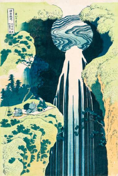 The Amida Falls in the far reaches of the Kisokaido Road